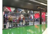 Malaga  (Tienda Outlet Oficial)