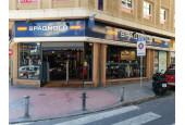 Alicante (Tienda Oficial)