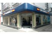 Sanlucar (Tienda Oficial)